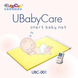 【UBabyCare聰明嬰兒床墊】簡易型聰明嬰兒床墊~嬰兒監視器,無線嬰兒監視器