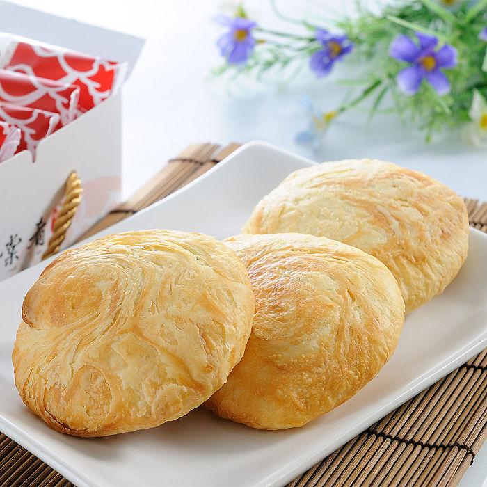 預購-采棠肴 綜合太陽餅(10入/盒)+南棗核桃糕(600g/盒)