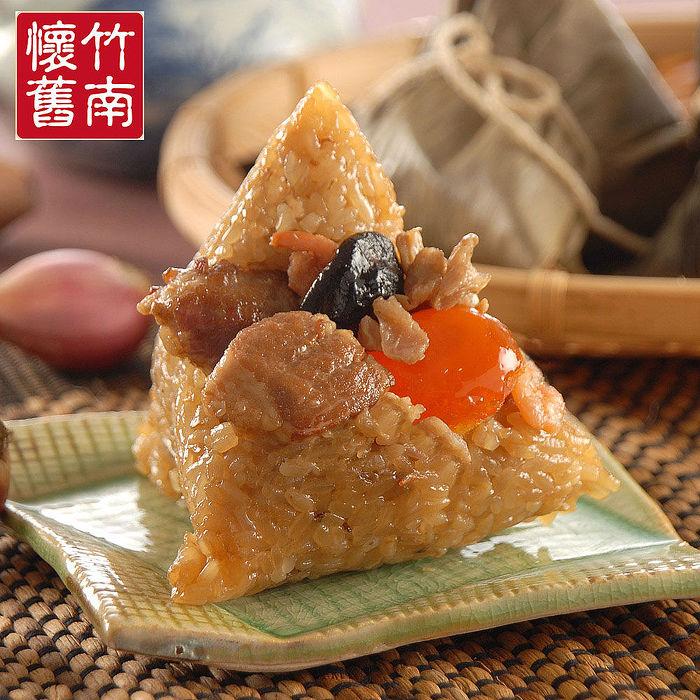【 竹南懷舊肉粽】 古早味肉粽(10入/盒) (180g/入) 預購
