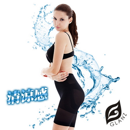 GLANZ 格藍絲 320丹3D清涼感平腹翹臀五分束褲