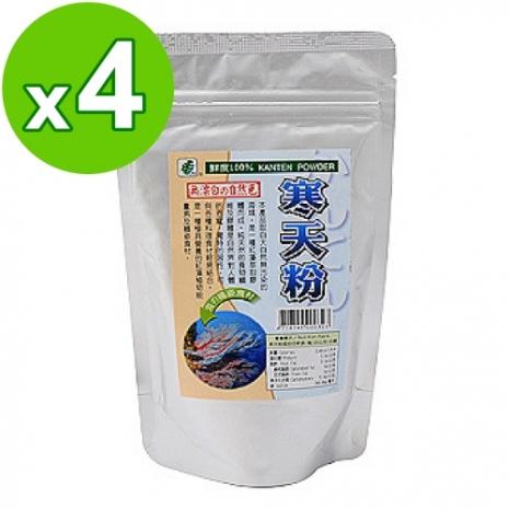 【台灣綠源寶】寒天粉(120g/包)*4入組