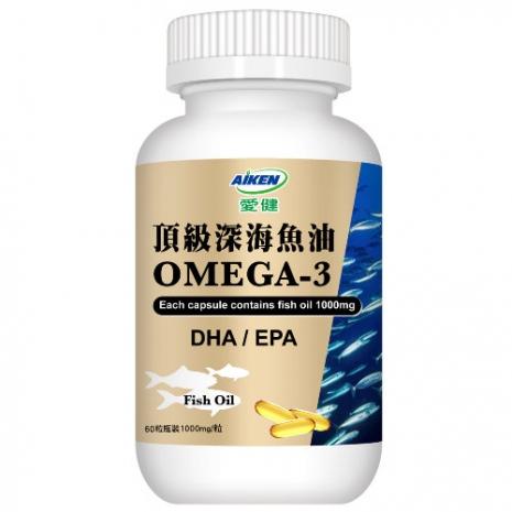 【愛之味生技】頂級深海魚油60粒