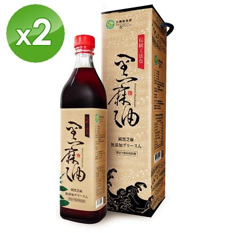 【台灣綠源寶】黑麻油2入(500ml/瓶)