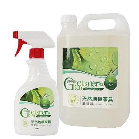 【綠克靈】買大送小-天然地板家具清潔劑(5L送500ML)