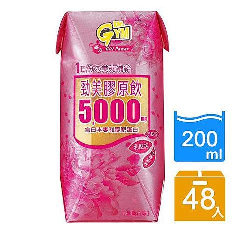 【愛之味】Dr.Gym勁美膠原飲200ml (24瓶/箱)X2箱