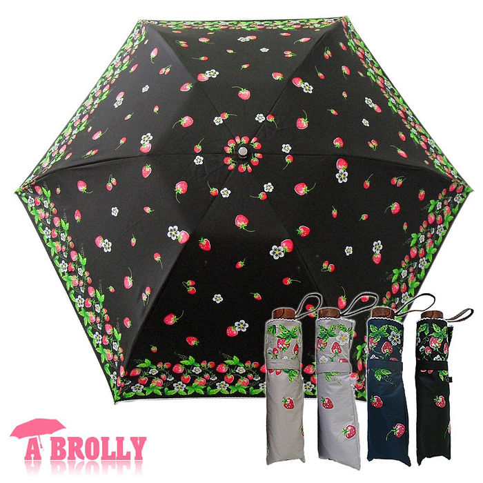 A.Brolly 日式晴雨一級遮光降溫傘(4色任選)簡約卡其