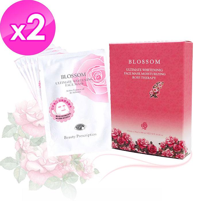 【BLOSSOM】玫瑰5D淨白保濕羽絲絨煥采面膜30ML(5片/盒)X2件組