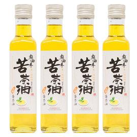 【麻油車】頂級冷壓苦茶油(255ML/瓶)x4瓶組