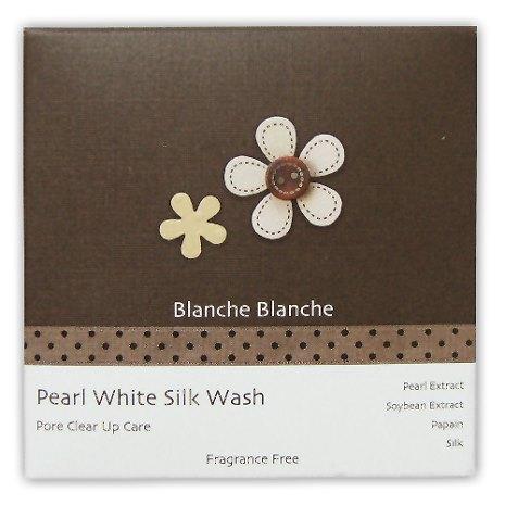 【日本免稅店Blanche Blanche】青木瓜酵素真珠粉撲 (珍珠洗顏粉)