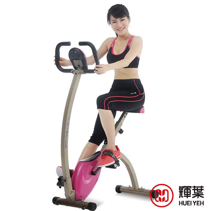 (福利品)輝葉 K-bike摺疊磁控健身車(獨家K字型結構設計)