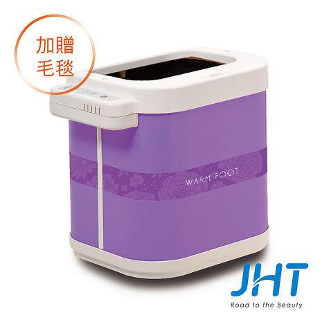 JHT 遠紅外線暖足循環機(台灣製)