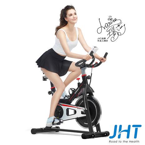 JHT 輕風暴飛輪健身車