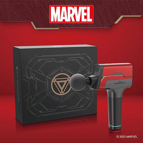 (限時領券再折)Marvel漫威 鋼鐵人極速震動按摩槍-APP