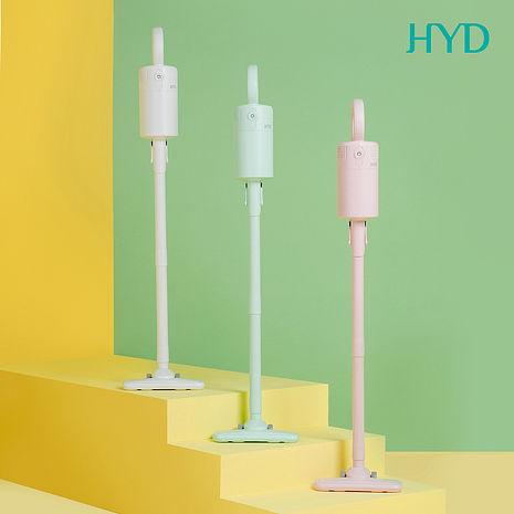 (預購)HYD 輕量手持無線吸塵器 D-82