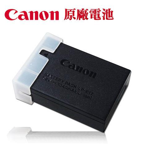 Canon LP-E17 / LPE17 專用相機原廠電池(平輸密封包裝)EOS 760D EOS 750D EOS M3 專用