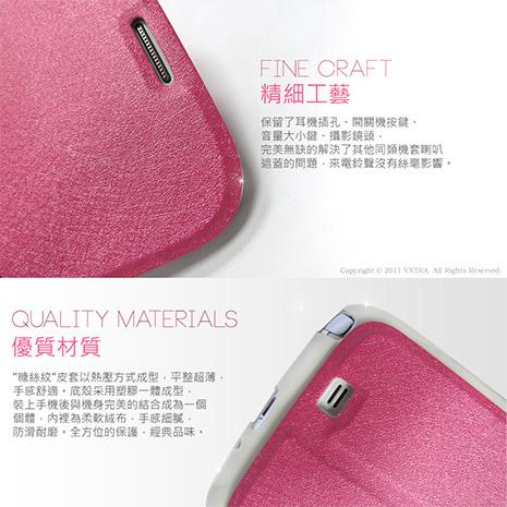 【VXTRA 】Samsung GALAXY NOTE3 N9000 輕甜糖絲紋 側翻支架皮套 套璀璨精靈綠