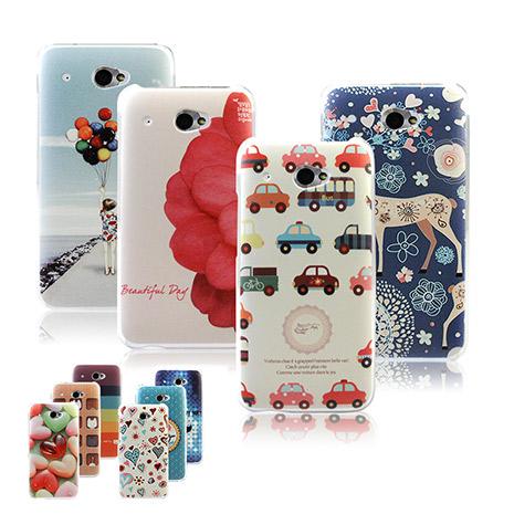 【VXTRA】HTC Desire 601 Zara 藝術彩繪手機殼 -手機平板配件-myfone購物