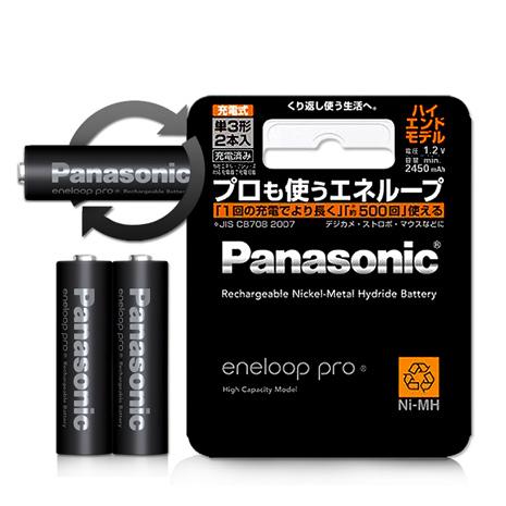 黑鑽硬卡~Panasonic eneloop PRO 2450mAh 低自放3號充電電池BK-3HCC(2顆入)★贈電池盒