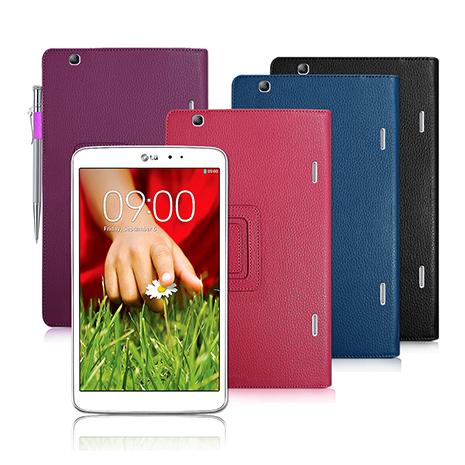 LG G tablet 8.3 / G Pad V500 支架磁扣荔枝紋 書本式保護套