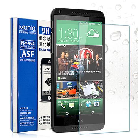 【MONIA 】HTC Desire 816 / 816w / d816x 日本頂級疏水疏油9H鋼化玻璃膜