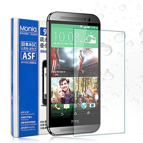 【MONIA 】HTC One M8 / ONE 2 日本頂級疏水疏油9H鋼化玻璃膜