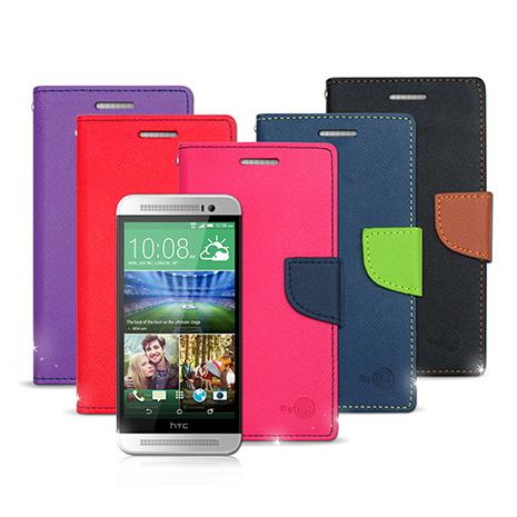 【MYstyle】 HTC ONE E8 雙色糖果 斜紋支架側翻皮套