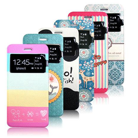【VXTRA 】Apple iPhone6 Plus 5.5吋 藝術彩繪視窗皮套布里歐小鯨魚