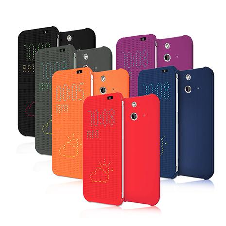 HTC One E8  炫彩Dot View 智慧型保護套-手機平板配件-myfone購物