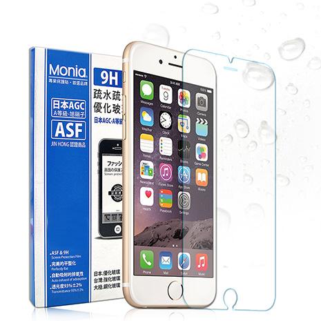 【MONIA 】iPhone 6s/6 Plus 5.5吋 i6s 日本頂級疏水疏油9H鋼化玻璃膜