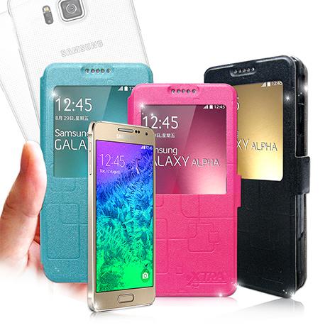 【VXTRA 】 SAMSUNG Galaxy ALPHA / G850Y 英倫風 商務視窗側翻皮套 商務視窗側翻皮套奇幻湖水藍