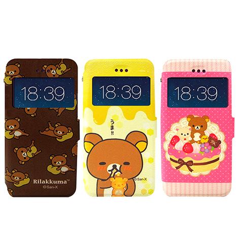 授權正版 懶懶熊/拉拉熊/Rilakkuma iPhone 5/5s/SE 彩繪視窗手機皮套(團聚款)