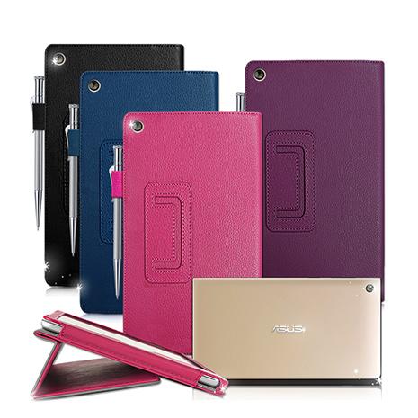 ASUS MeMO Pad 7 / ME572C 經典商務書本式 磁扣支架保護套甜甜蜜桃