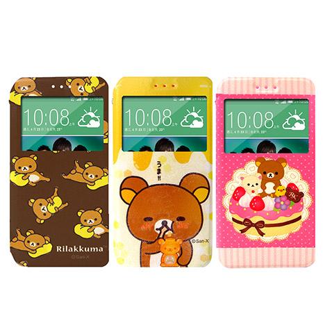日本授權正版 懶懶熊/拉拉熊/Rilakkuma HTC Desire 816 d816x 彩繪視窗手機皮套(團聚款)繽紛熊