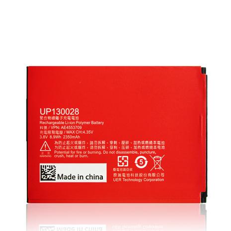 富可視 Infocus M210/M310/TWM Amazing A6S 手機防爆鋰電池