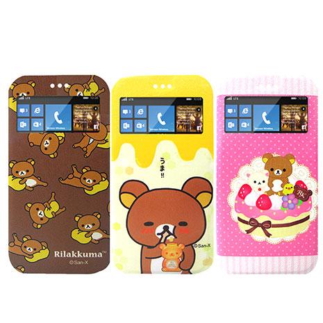 日本授權正版 懶懶熊/拉拉熊/Rilakkuma HTC One M8 彩繪視窗手機皮套(團聚款)