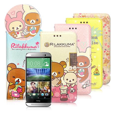 SAN-X官方授權正版 Rilakkuma/拉拉熊/懶懶熊 HTC One M8  彩繪磁力皮套-手機平板配件-myfone購物
