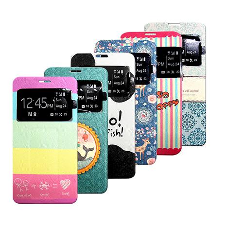 【VXTRA 】HTC One M8 藝術彩繪視窗皮套經典牛奶紋