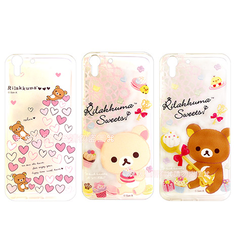 SAN-X授權正版 HTC Desire EYE M910X Rilakkuma/拉拉熊/懶懶熊 透明軟式保護套 手機殼(甜蜜款)繽紛愛心