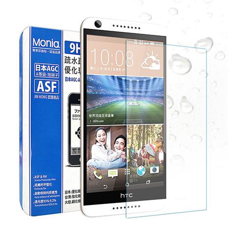 【MONIA 】HTC Desire 530 / Desire 626 可共用款 日本頂級疏水疏油9H鋼化玻璃膜 玻璃貼