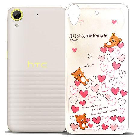 正版授權 拉拉熊懶懶熊 HTC Desire 650/530/626 透明軟式手機殼(繽紛愛心)繽紛愛心