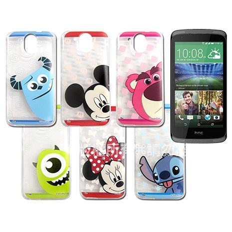 迪士尼授權正版 HTC Desire 526G+ dual sim 大頭娃透明彩繪軟式保護殼 手機殼-手機平板配件-myfone購物