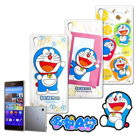 哆啦A夢★正版授權 Sony Xperia Z3+ 歡樂世界彩繪手機軟殼開門A夢