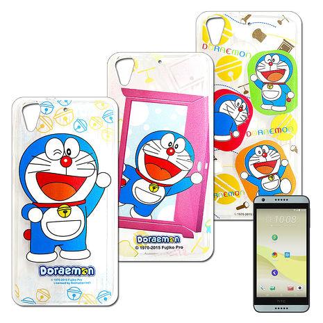 哆啦A夢正版授權 HTC Desire 650/530/626 歡樂世界彩繪手機軟殼開門A夢