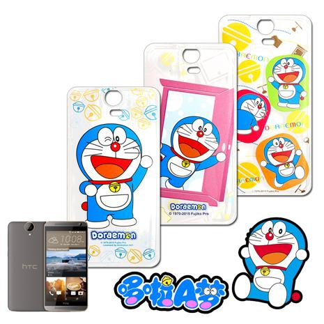 哆啦A夢★正版授權 HTC One E9 / E9+ 雙卡機 共用 歡樂世界彩繪手機軟殼
