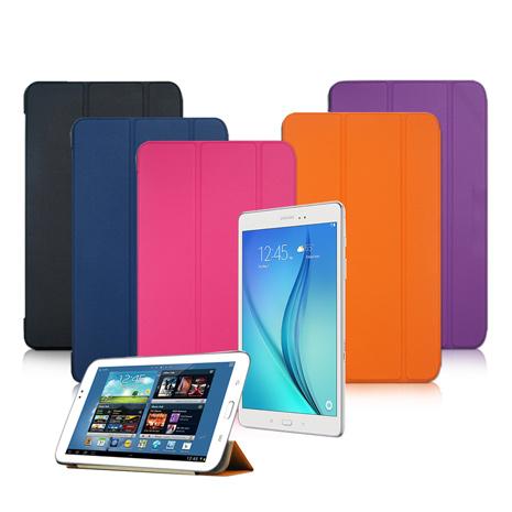 【VXTRA】SAMSUNG 三星 Galaxy Tab S2 8.0 T715 經典皮紋超薄三折保護套微甜桃