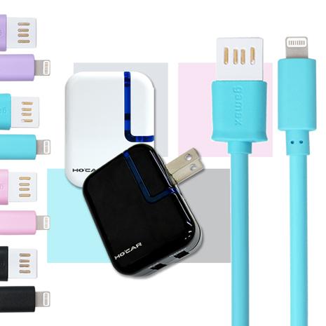 HOCAR iPhone lightning 8pin / i5 i5S i6 i6+ 專用LED雙USB旅充頭+雙面傳輸耐拉線 旅充組-手機平板配件-myfone購物