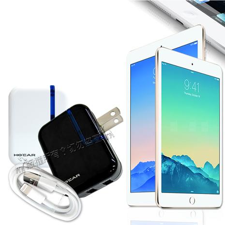 HOCAR iPad Air / Air 2 / mini 2 3 專用 LED萬用雙孔USB旅充組 (旅充頭+傳輸線)白充+iPad線