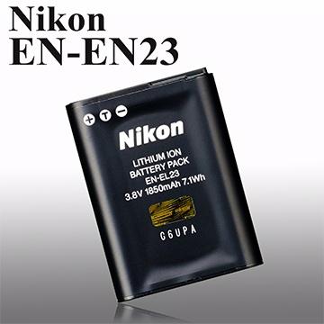 Nikon EN-EL23 / ENEL23 相機專用原廠鋰電池 (平輸密封包裝)
