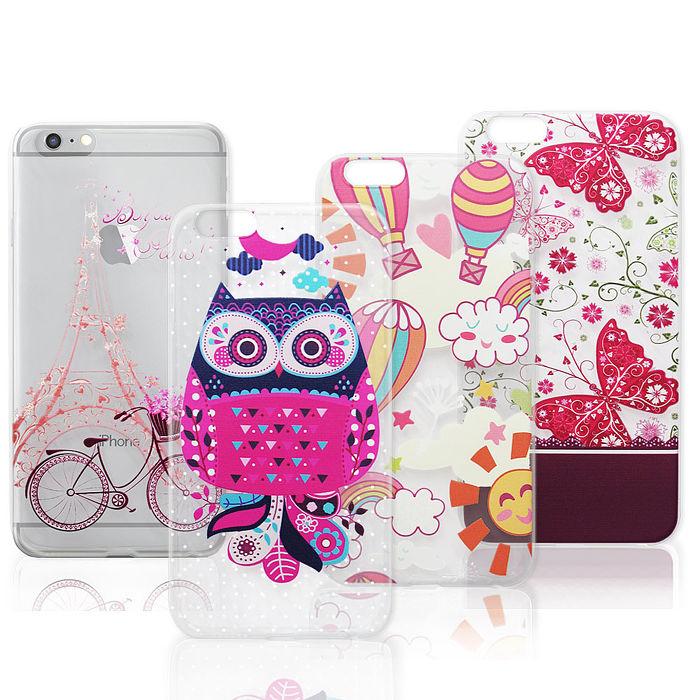 VXTRA iPhone 6s/6 4.7吋 法式浪漫 彩繪軟式保護殼 手機殼奇幻貓頭鷹