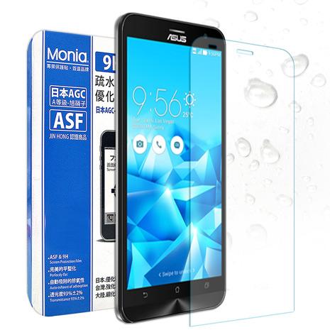 【MONIA 】ASUS Zenfone2 Deluxe ZE551ML Z3580 5.5吋 日本頂級疏水疏油9H鋼化玻璃膜